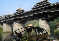 柳州程阳风雨桥