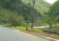 柴埠溪峡谷风景区