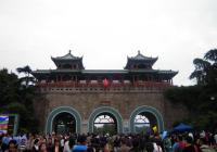 南京方山景区