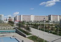 辽宁工学院