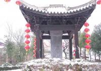 姜太公旅游中心