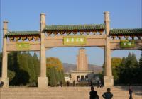 遂宁烈士陵园