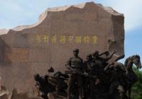新疆生产建设兵团军垦博物馆