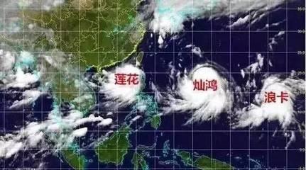 台风和飓风有什么区别 哪个更厉害_天气新闻_