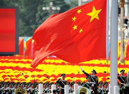 天安门升国旗时间 北京早上几点升国旗_天气新