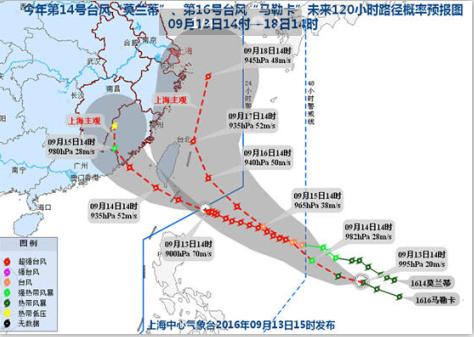 9月14日福州天气 福建福州发布台风黄色预警_