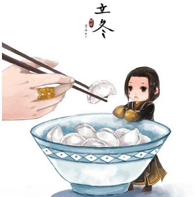 立冬吃饺子还是冬至吃饺子? 各有何寓意?_天气