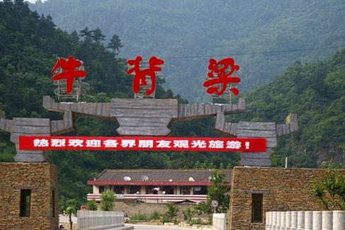 陕西冬季旅游景点推荐 陕西适合冬季赏雪的6大景点
