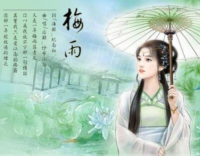5380,梅雨绵,暑热闷......(原创) - 春风化雨 - 诗人-春风化雨的博客