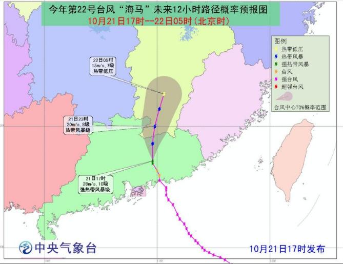 深圳台风最新消息:海马登陆汕尾市鮜门镇 深圳台风橙色预警降级为黄色