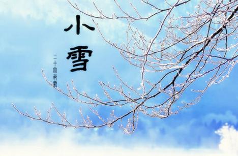 【原创】五律《小雪》 - 沙源 - 沙源