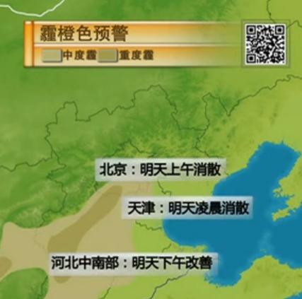 全国未来一周天气预报 黄河以南地区迎来降雨和降温